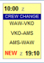 updates:crew-change.png